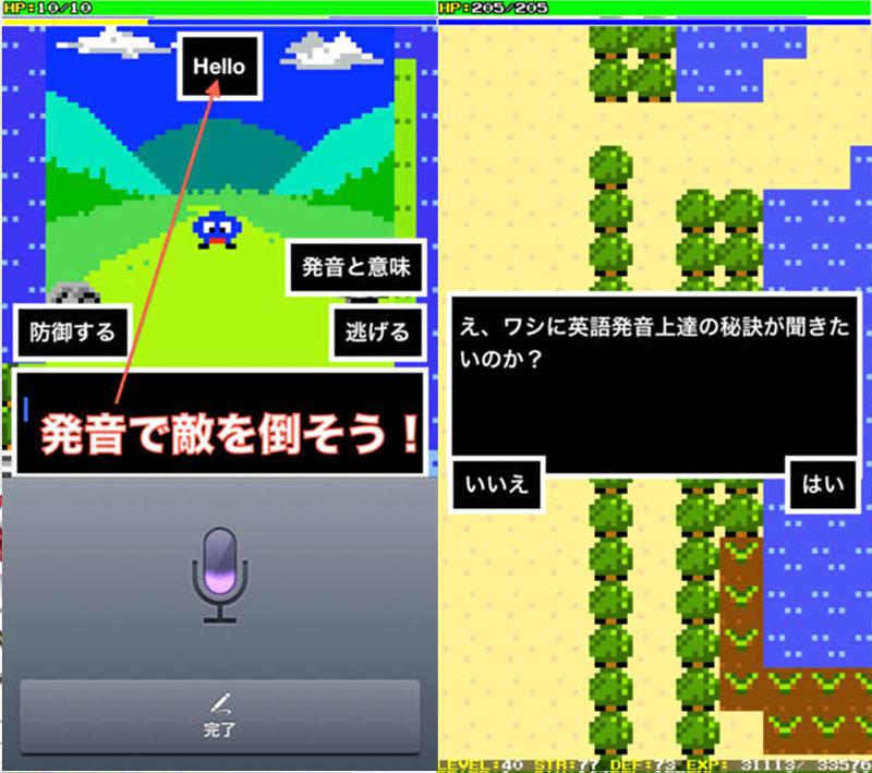 https://itunes.apple.com/jp/app/ying-yu-fa-yinrpg-toikurukuesuto/id641854009?mt=8