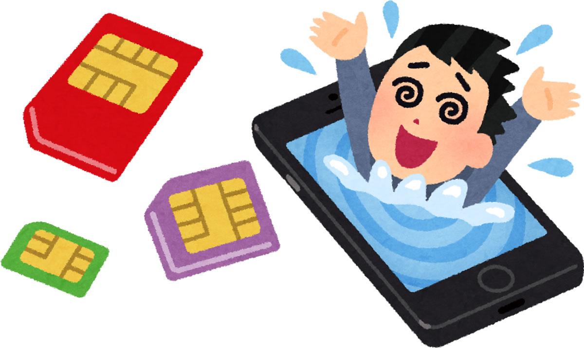 格安SIMはどれがいい?