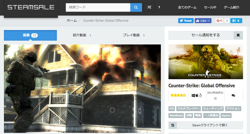Counter-Strike:Global-Offensive