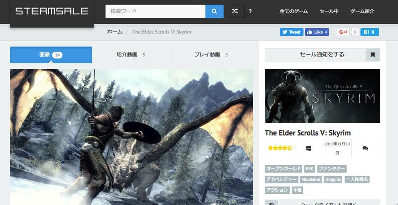 The-Elder-Scrolls-V--Skyrim