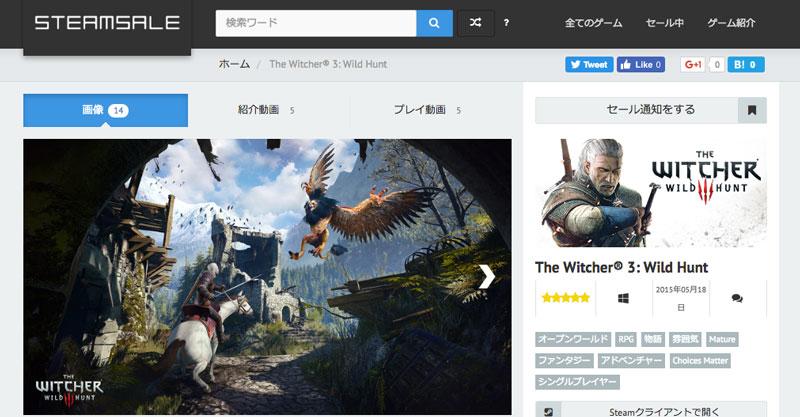The-Witcher-3--Wild-Hunt